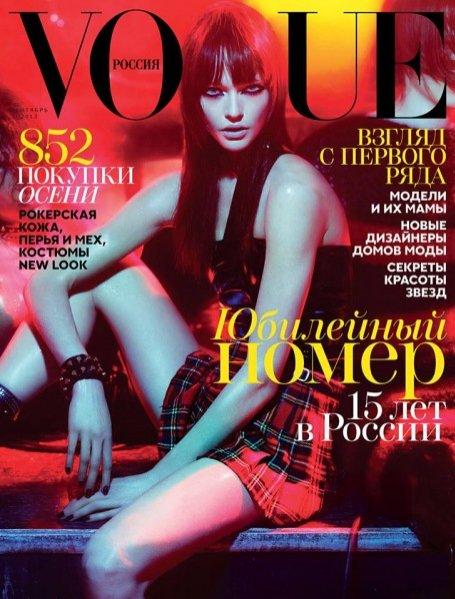 Sasha Pivovarova w okładkowej sesji wrześniowego Vogue Russia