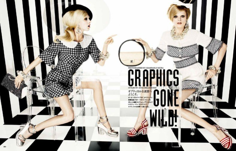 Vogue Japan marzec 2013 Graphics Gone Wild