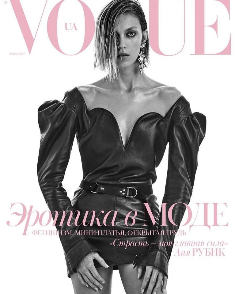 Anja Rubik na okładce Vogue Ukraine 2017