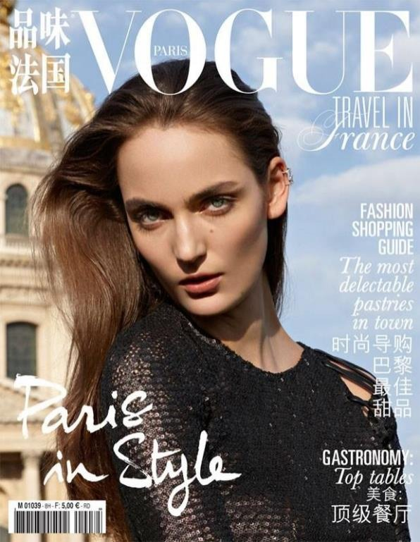 1. Zuzanna Bijoch w Vogue Paris