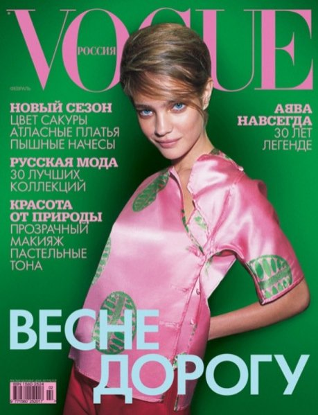 Natalia Vodianova w Vogue Russia 2003