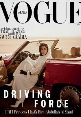 VOGUE ARABIA CZERWIEC 2018: KONTROWERSJE WOKÓŁ OKŁADKI