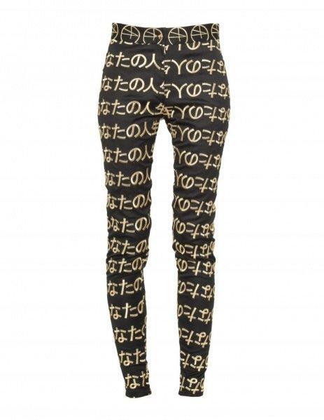 Spodnie le Gia, 699PLN. Dostępne w BoutiqueLaMode.com