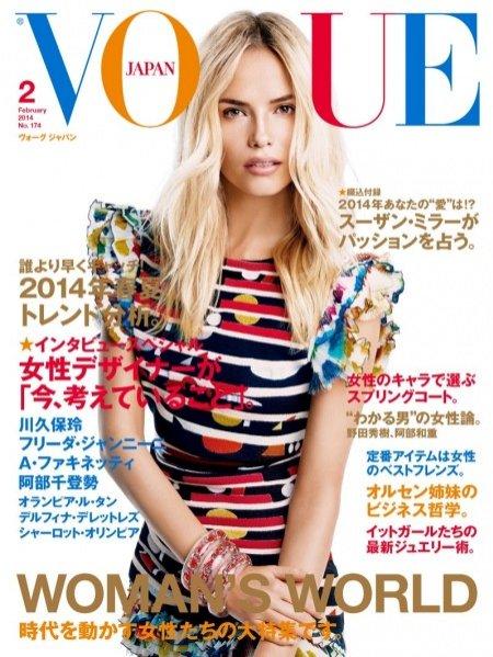1. Natasha Poly na okładce Vogue Japan luty 2014