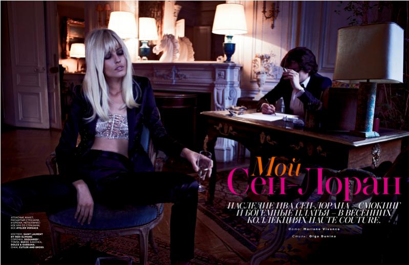 "1. Edytorial ""My Saint Laurent"" w Vogue Russia April 2014"
