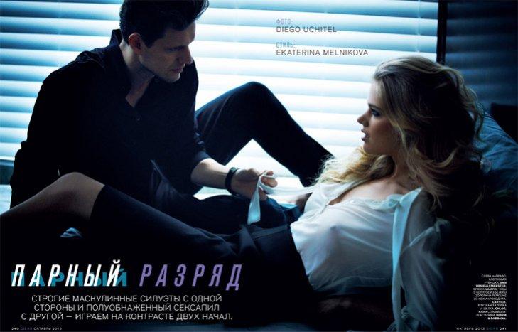 1. Sasha Knezevic i Valerie van der Graaf dla GQ Russia październik 2013