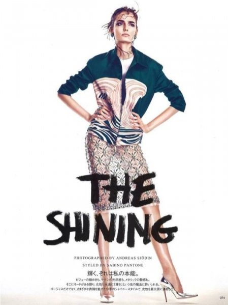 "1. Zuzanna Bijoch w edytorialu ""The Shining"", Vogue Japan czerwiec 2014"