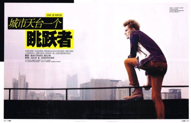 Wojtek Ogorzałek w Elle Men China