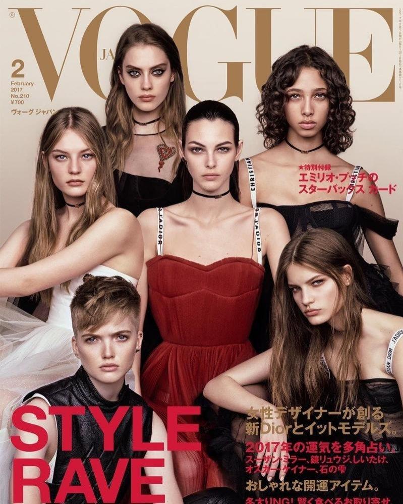 Okładka Vogue Japan luty 2017