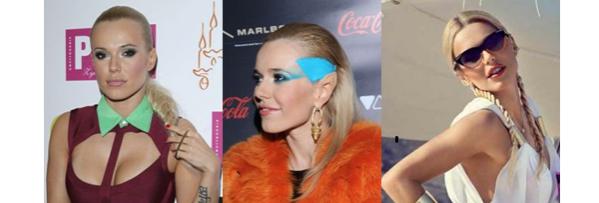 Stylizacje Dody - makijaż i fryzura