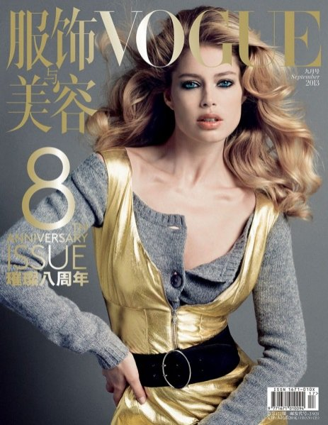 8 urodziny Vogue China -Doutzen Kroes