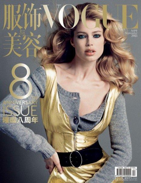 8 urodziny Vogue China -Doutzen Kroes