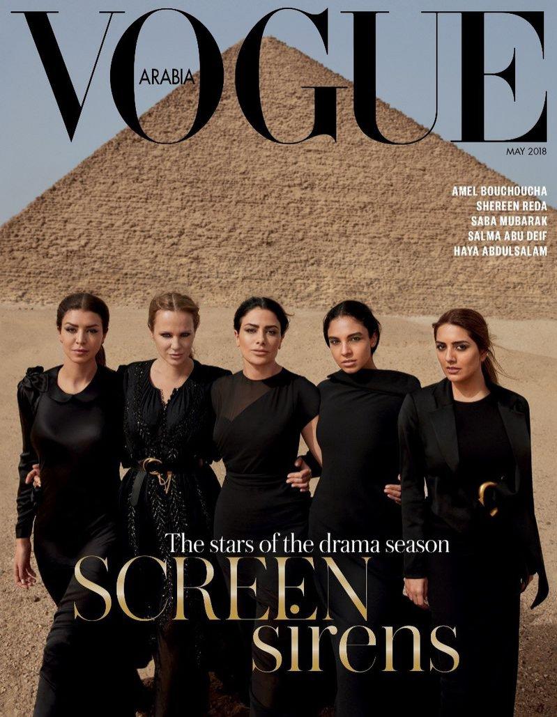 Vogue Arabia, maj 2018