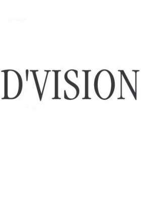 10 RZECZY, KTÓRYCH NIE WIECIE O... AGENCJI D`VISION