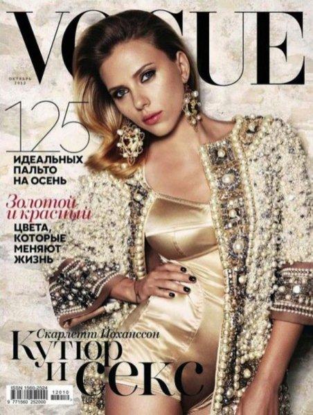 Scarlett Johansson na okładce Vogue Russia
