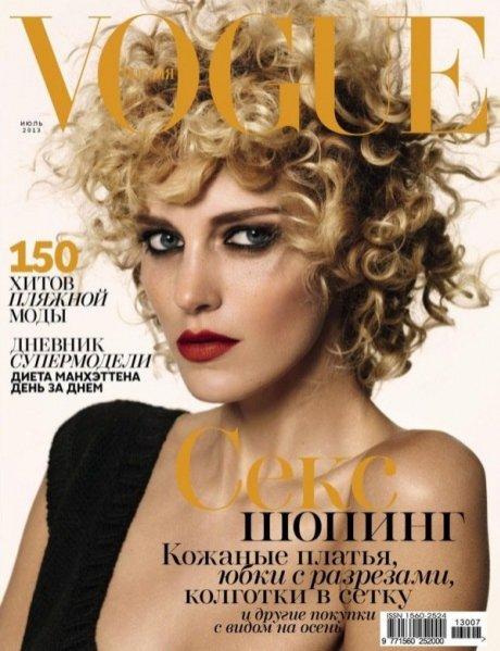 Anja Rubik na okładce Vogue Russia lipiec 2013