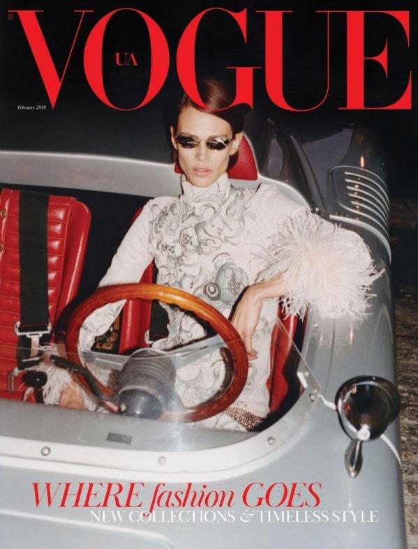 Vogue Ukraine, luty 2018. Modelka: Aymaline Valade / Fotograf: Tung Walsh