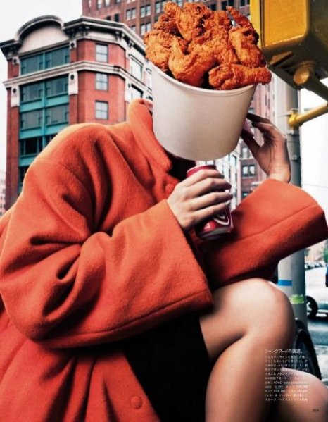 Feeding My Fashion w grudniowym wydaniu Vogue Japan