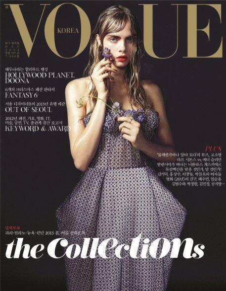 Cara Delevingne w grudniowym Vogue Korea