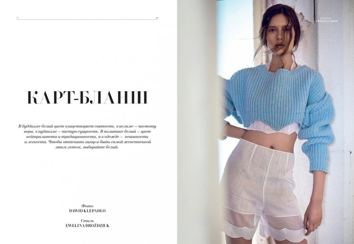 Anna Cholewa w L`officiel Kazakhstan (Dior)