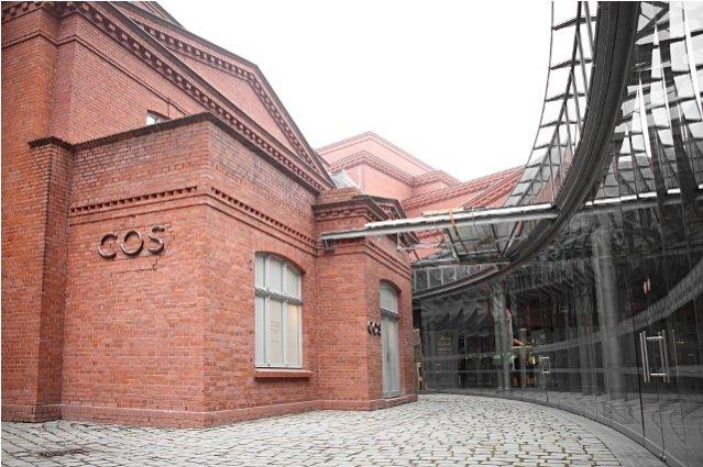 COS w poznańskim Starym Browarze