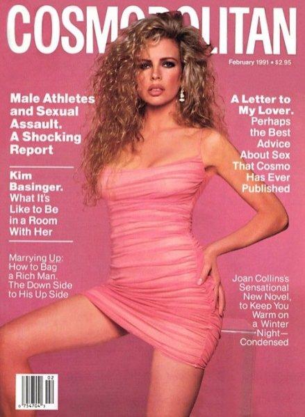 1. Kim Basinger w Cosmopolitan, luty 1991