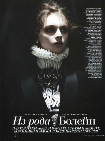 Daga Ziober dla Vogue Russia December 2013