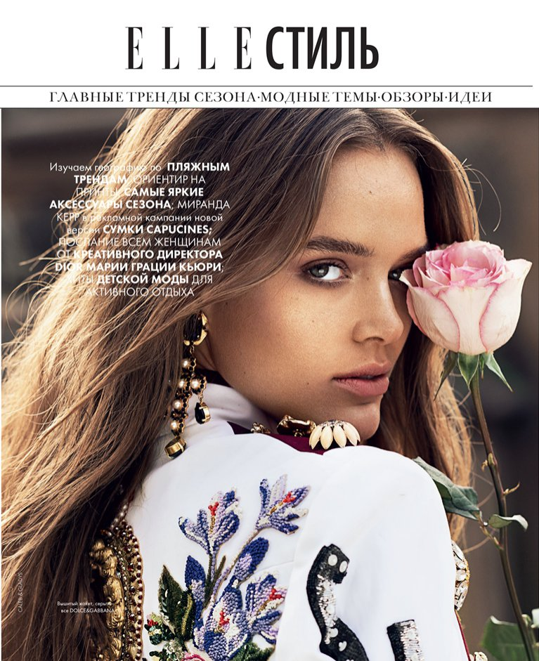 Zosia Nowak z Avant Models w edytorialu dla Elle Kazakhstan