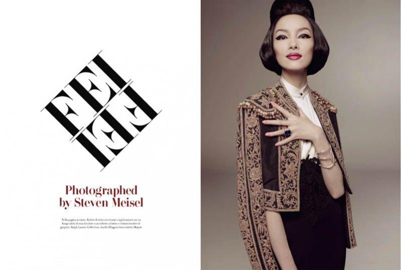 Fei Fei Sun w sesji dla styczniowego Vogue Italia