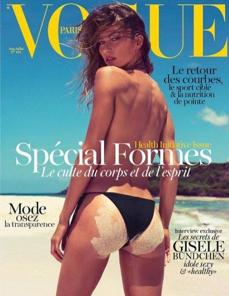 Gisele Bundchen na okładce czerwcowo-lipcowego wydania Vogue Paris