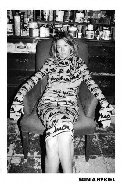1. Gisele Bundchen w kampanii Sonia Rykiel - jesień zima 2014/2015