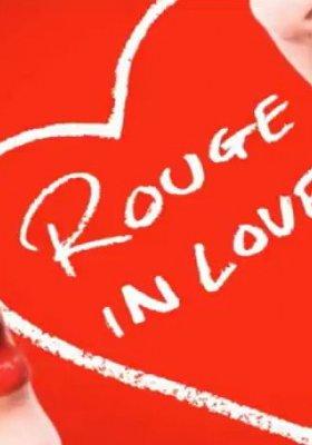 SPOT REKLAMOWY LANCÔME  ROUGE IN LOVE  - POKOCHAJ SWOJE USTA!