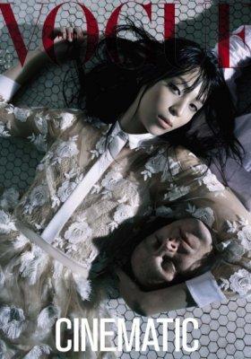 """""""HORROR MOVIE"""" – KONTROWERSYJNA SESJA W KWIETNIOWYM VOGUE ITALIA"""