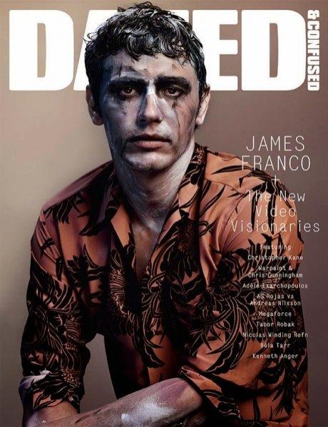 1. James Franco - Dazed & Confused, grudzień 2013