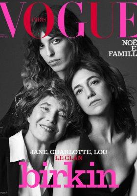 VOGUE PARIS X JANE BIRKIN – IKONA MODY NA STYCZNIOWEJ OKŁADCE 2019