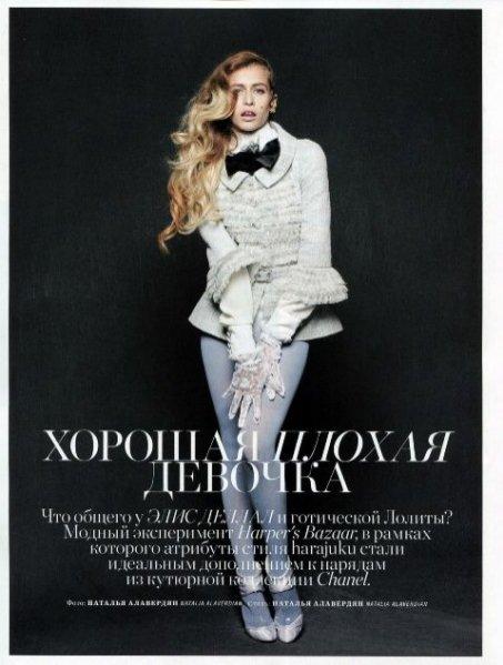 styczniowe wydanie Harper's Bazzar Russia