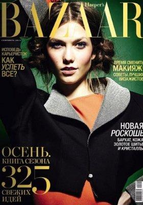 DZIEWCZĘCA KARLIE KLOSS W HARPER'S BAZAAR RUSSIA