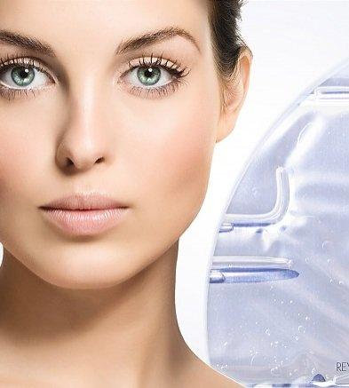 Szokowa maska przeciwzmarszczkowa z diamentami i drobinkami srebra BeautyFace - 15,90 PLN