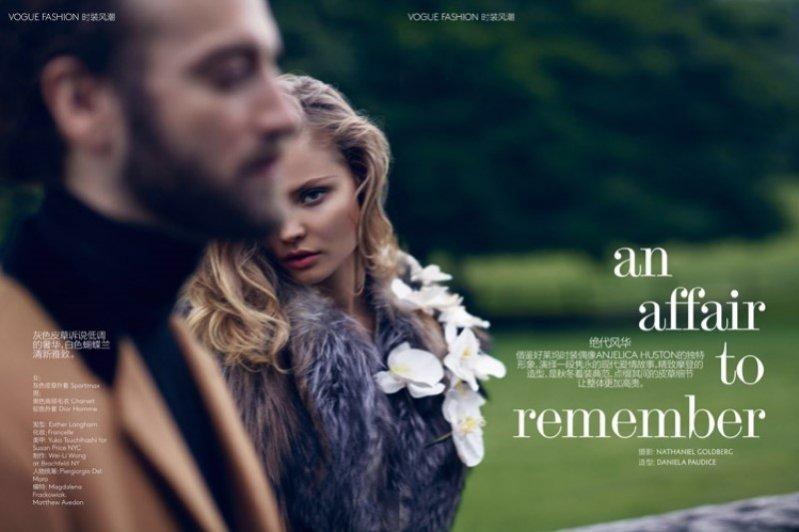 """1. Magdalena Frąckowiak w edytorialu """"An Affair To Remember"""" dla wrześniowego numeru Vogue China"""