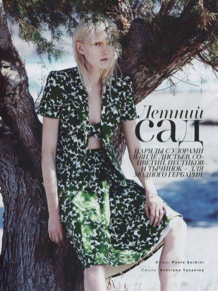 1. Maja Salamon w kwietniowym Vogue Russia