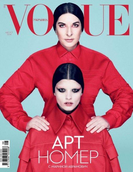 1. Marina Abramovic i Crystal Renn w okładkowej sesji dla sierpniowego Vogue Ukraine