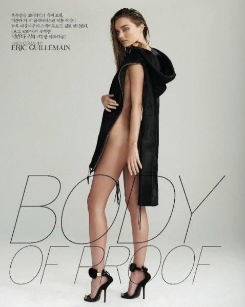 Miranda Kerr w Vogue Korea lipiec 2013