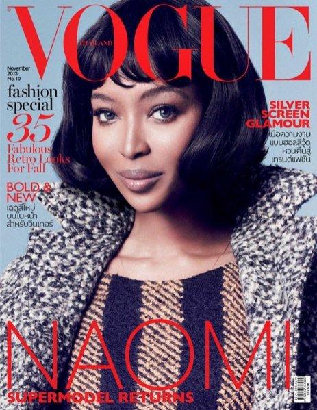 Naomi Campbell w obiektywie Marcina Tyszki dla Vogue Thailand listopad 2013