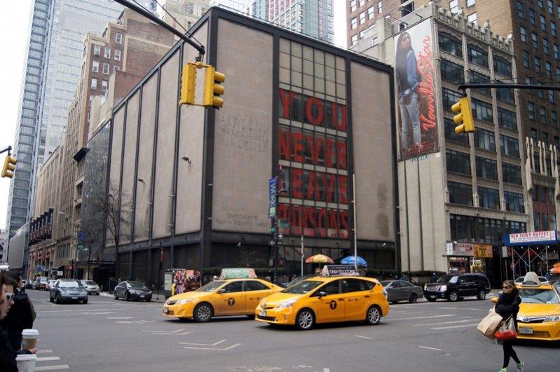 1. New York Fashion Week jesień zima 2014/2015 okiem LAMODE.INFO - stara siedziba szkoły Parsons