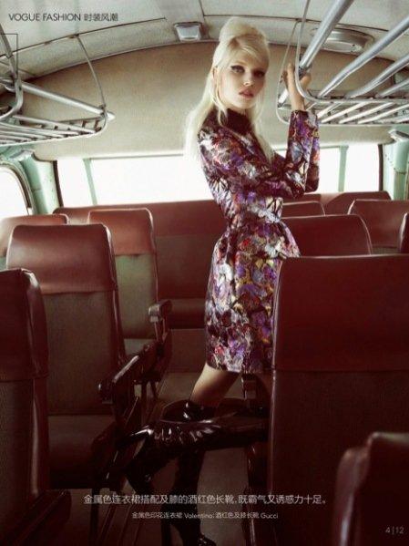 """1. Ola Rudnicka w edytorialu """"Groupie Tour"""" dla Vogue China sierpień 2014"""