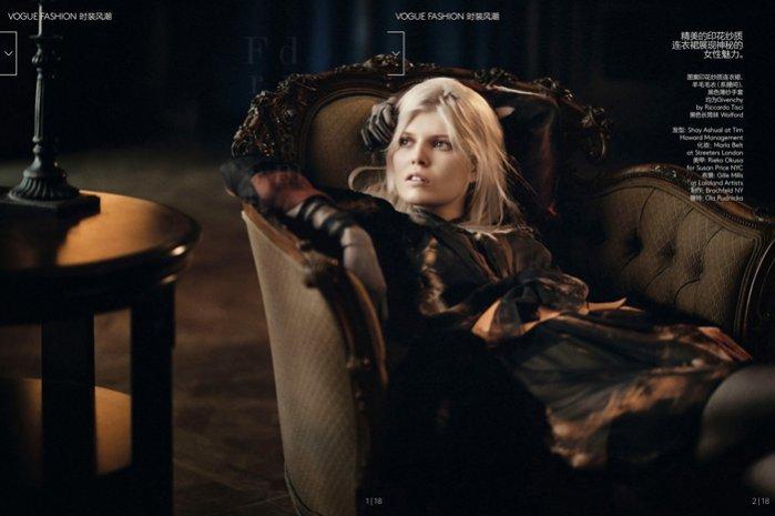"""1. Ola Rudnicka w edytorialu """"French Dream"""" dla listopadowego wydania Vogue China"""
