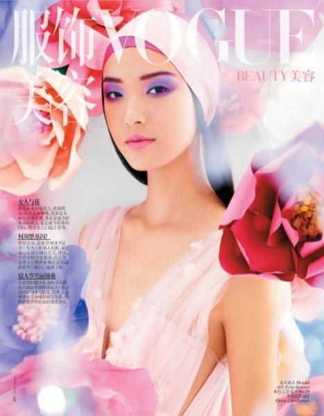 piękna sesja beauty w lutowym Vogue China