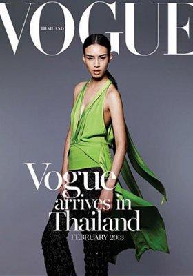 NOWY TYTUŁ NA RYNKU – VOGUE THAILAND