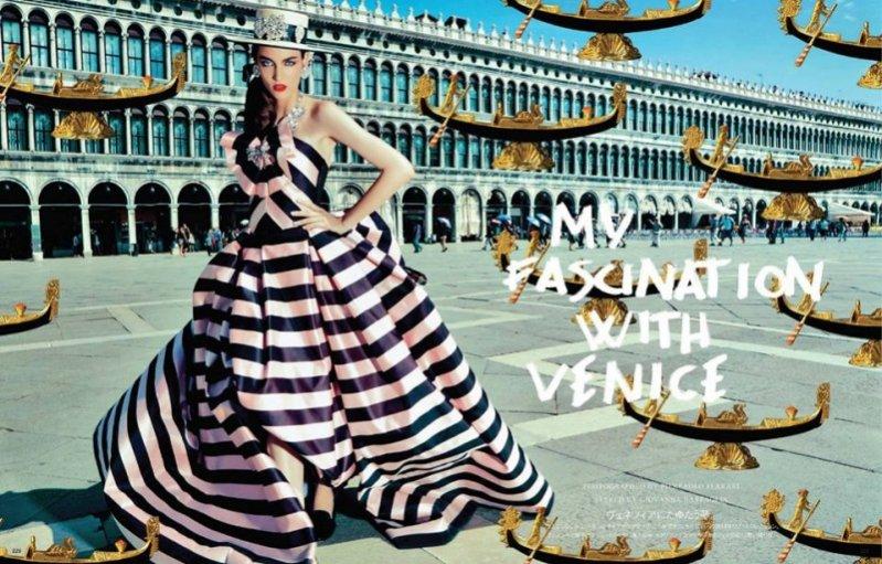 1. Zuzanna Bijoch w sesji dla Vogue Japan - luty 2014
