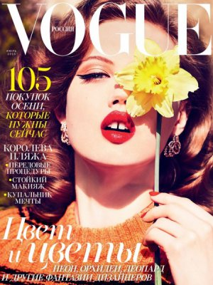 LINDSEY WIXSON JAKO SUMMER GIRL W VOGUE RUSSIA